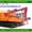 Запасные части для лесозаготовительной техники #542167