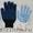 Перчатки рабочие 7-го,  10-го класса. #634734