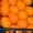 Оптовые поставки фруктов от Fruit Life Company #688943