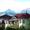 летний отдых на озере Иссык-Куль,  в отеле Восторг,  Киргизия. #691853