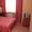 Отель в городе Екатеринбурге #792936