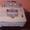 Продается лазерный факс Panasonic KX-FL 513 #1273074
