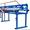 Предлагаем новый листогиб ЛС-РИМ-30 с доставкой в Ваш регион #1459972