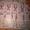 Тюль белая с крупным цветным узором и золотым люрексом. Винтаж,  1970-е годы #1539401