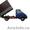 Вывоз мусора Газель-Самосвал #1547932