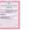 Получить лицензию МЧС #1654351