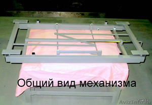 Механизм для раздвижных обеденных столов мод.МРС-02 - Изображение #1, Объявление #416346