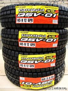 Грузовые шины R12, легкогрузовая резина - Изображение #1, Объявление #500673