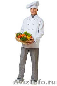 Костюм повара (китель,брюки,колпак) - Изображение #1, Объявление #898454
