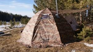 Продам палатку Бергег УП 2 - Изображение #1, Объявление #1538450