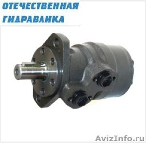 Гидромотор OMR 315 - Изображение #1, Объявление #1610771