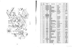 Головка швейная промышленная «38А», «38Д»  - Изображение #4, Объявление #1679202