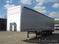 Продажа грузовиков (седельные тягачи,  рефрижераторы,  продажа полуприцепов)