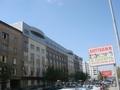 Офисный этаж в деловом центре Екатеринбурга