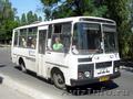 Автобус ПАЗ 3205-80