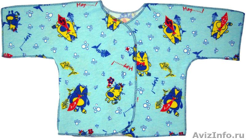 Интернет Магазин Детской Одежды Для Самых Маленьких