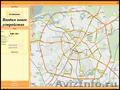 Устройства спутникового слежения и мониторинга за авто и людьми