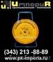 Электроуровнемер ЭУ:  ЭУ-35,  ЭУ-50,  ЭУ-100,  ЭУ-150,  ЭУ-200,  ЭУ-250,  ЭУ-300