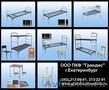 Кровати металлические для рабочих,  строителей,  армейские,  двухъярусные
