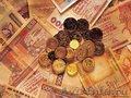 Помощь в законном и быстром получении кредита