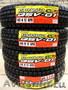 Грузовые шины R12,  легкогрузовая резина