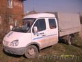 Предоставляю услуги по перевозке грузов. Город 250 руб/ч,  мин 2 часа,  межгород 9