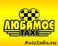 Транспортные услуги: такси,  пассажироперевозки по г. Костанай,  РК,  РФ.