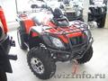 квадроцикл Yaguzi 500 ATV