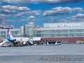 Авиаперевозки грузов в Екатеринбург  от 1 кг за 10-20 часов