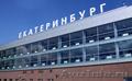 Авиаперевозки грузов в Екатеринбург  от 1 кг за 10-20 часов - Изображение #2, Объявление #608109