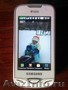 Samsung GT-B7722i Duos Pure White