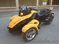 срочно продам трицикл BRP-SPYDER в идеальном состоянии