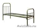 кровати металлические одноярусные, кровати двухъярусные для рабочих и общежитий - Изображение #6, Объявление #696155