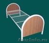 кровати металлические одноярусные, кровати двухъярусные для рабочих и общежитий - Изображение #5, Объявление #696155