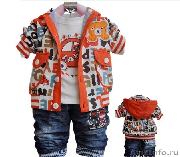 Дешевая Детская Одежда Китай