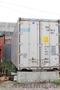 Продам  Рефрижераторный контейнер - Изображение #2, Объявление #743989