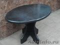Стол из природного камня