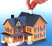 Срочный выкуп Вашей квартиры
