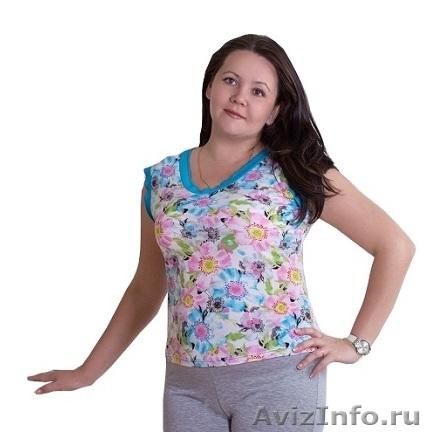 Трикотажные Блузки От Производителя В Екатеринбурге
