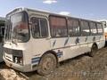 Городской Автобус ПАЗ
