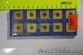 Продаем дешево сменные твердосплавные пластины фирм Korloy,  Sandvik,  Hertel,  Mit