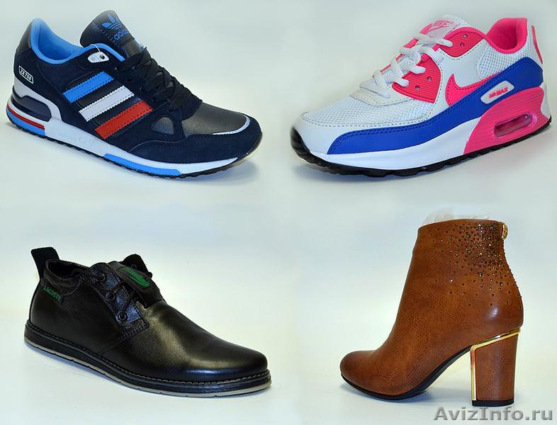 Обувь Оптом В Екатеринбурге