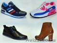 Фабрика ROSSI - производство и продажа обуви оптом.