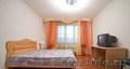 Посуточная аренда комнат с двухспальными кроватями в Екатеринбурге. , Объявление #1087388