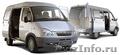 Продам грузопассажирский микроавтобус