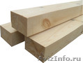 Продам шпалу деревянную