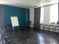 Почасовая аренда залов для тренингов,  семинаров,  корпоративного обучения