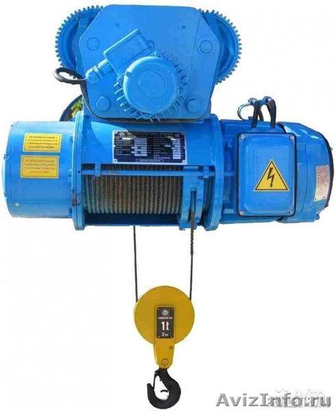 Продам тельферы, электро-тельферы., Объявление #1295579