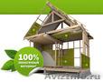 ГринБорд истема плит Green Board® – многофункциональный,  экологически чистый .