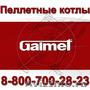 Пеллетные котлы от ГАЛМЕТ-РУС